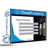 دانلود Cloud Academy AWS Security Best Practices