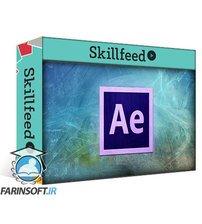 دانلود Skillshare Premium Adobe AFTER EFFECTS Beginner to Expert (Master Course)