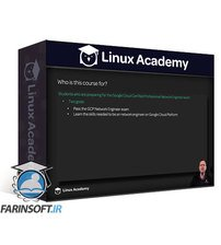 دانلود Linux Academy Google Cloud Network Concepts