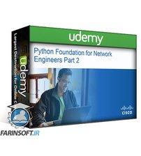 دانلود Udemy Learning network store Cisco – v.1.0