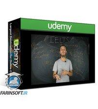 دانلود Udemy IELTS General Information & Advices & Experiences