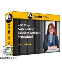 دانلود lynda Cert Prep: AWS Certified Solutions Architect – Professional