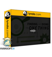 دانلود lynda Finding and Doing the One Thing