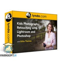 دانلود lynda Kids Photography: Retouching with Lightroom Classic CC and Photoshop
