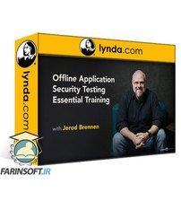 دانلود lynda Offline Application Security Testing Essential Training
