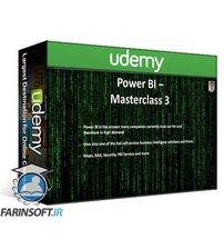 دانلود Udemy Power BI Masterclass – Data Analysis Deep Dive
