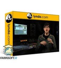 دانلود lynda Audio Foundations: Compression and Dynamic Processing
