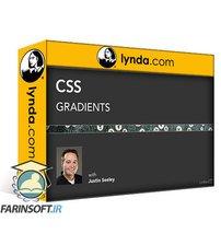 دانلود lynda CSS: Gradients