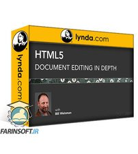 دانلود lynda HTML5: Document Editing