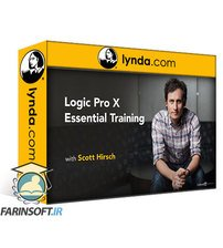 دانلود lynda Logic Pro X Essential Training (2020)