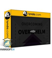 دانلود lynda Overcoming Overwhelm