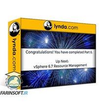 دانلود lynda vSphere 6.7 Foundations: Administer Availability