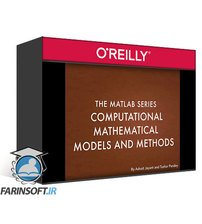 دانلود OReilly The MATLAB Series: Computational Mathematical Models and Methods