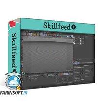 دانلود Skillshare Cinema 4D Basics: Texture, Light & Render