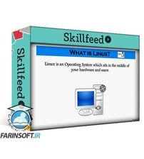 دانلود Skillshare Complete Linux Training Course to Get Your Dream IT Job