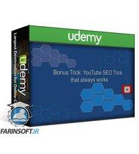 دانلود Udemy YouTube Video Marketing for Domination: ViralNomics 2020