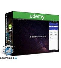 دانلود Udemy Flutter & Firebase: Build a Complete App for iOS & Android