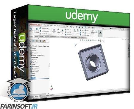 دانلود Udemy SOLIDWORKS Beginner to Intermediate Course