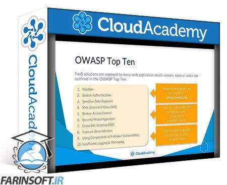 دانلود Cloud Academy Serverless Security: Comparing FaaS to IaaS