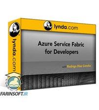 دانلود lynda Azure Service Fabric for Developers