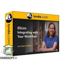 دانلود lynda ESLint: Integrating with Your Workflow