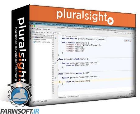 دانلود PluralSight PHP Design Patterns