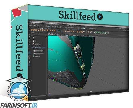 دانلود Skillshare Vintage Fridge: Autodesk Maya Complete Modelling Course