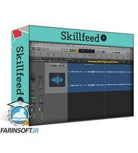 دانلود Skillshare How to Mix Audio for Tutorials and Podcast in Logic Pro X