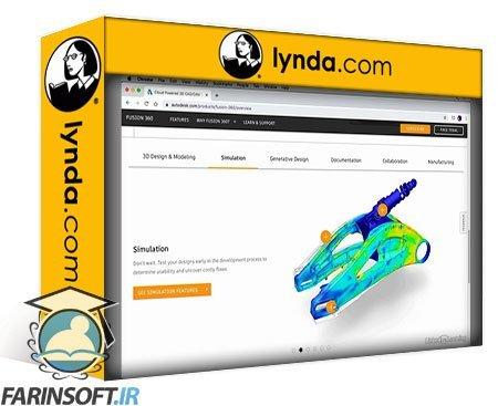 دانلود lynda Learning Fusion 360