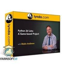 دانلود lynda Learning Python 2d Lists: A Game-based Project