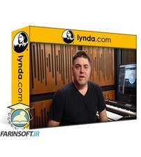 دانلود lynda Using Reason as a Plugin