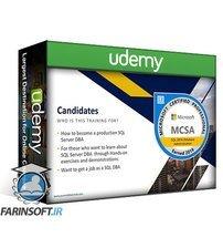 دانلود Udemy Becoming a Production SQL Server DBA