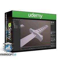 دانلود Udemy Dagger Game Asset Creation