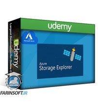 دانلود Udemy Developing Solutions for Microsoft Azure- AZ 203