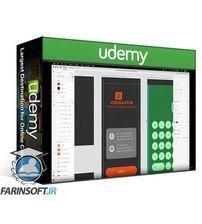 دانلود Udemy UX Design: Get Started with Adobe XD