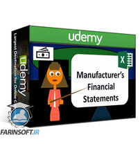 دانلود Udemy Managerial Accounting / Cost Accounting