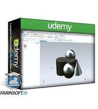 دانلود Udemy NX 12 Rendering with iRay+ for Beginners & Experts