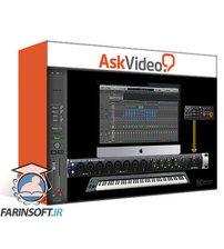 دانلود AskVideo Audio Concepts 108 DAW Studio Setup and Design