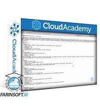 دانلود Cloud Academy How to Use CloudFormation for AWS Automation