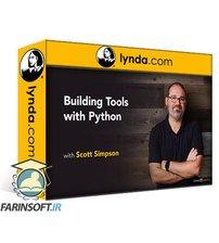 دانلود lynda Building Tools with Python