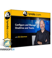 دانلود lynda Configure and Manage OneDrive and Teams