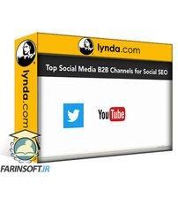 دانلود lynda SEO for Social Media