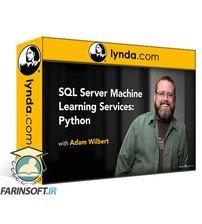 دانلود lynda SQL Server Machine Learning Services: Python