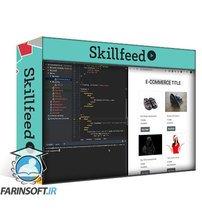 دانلود Skillshare Step by step, super simple E-Commerce with Node.js, Stripe payments and React interface