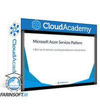 دانلود Cloud Academy Overview of Azure Services