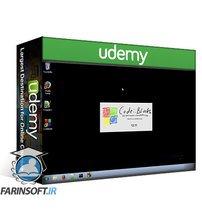 دانلود Udemy C++ for Beginners