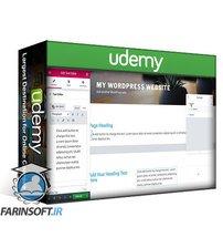 دانلود Udemy Using Elementor to Quickly Design WordPress Pages