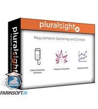 دانلود PluralSight CCSP: Cloud Infrastructure Security