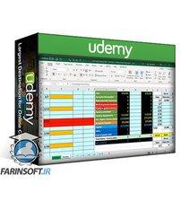 دانلود Udemy Job Cost-QuickBooks Online vs Xero Job Costing-Projects
