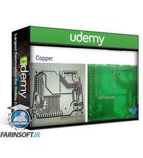 دانلود Udemy Learn PCB Design + Guidance to get a Job & Earn as Freelancer